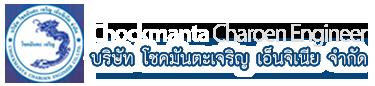 Chockmanta