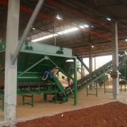 ระบบผลิตปุ๋ย (Fertilizer System)