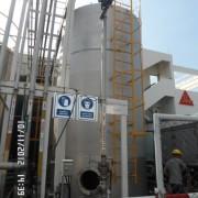 ถังพัก Storage Tank